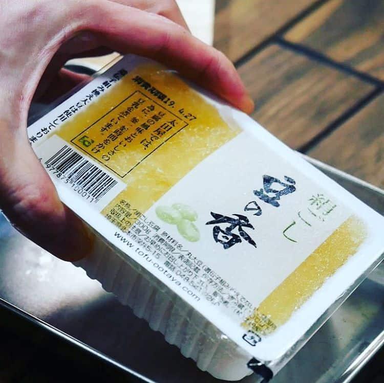 豆腐 冷凍