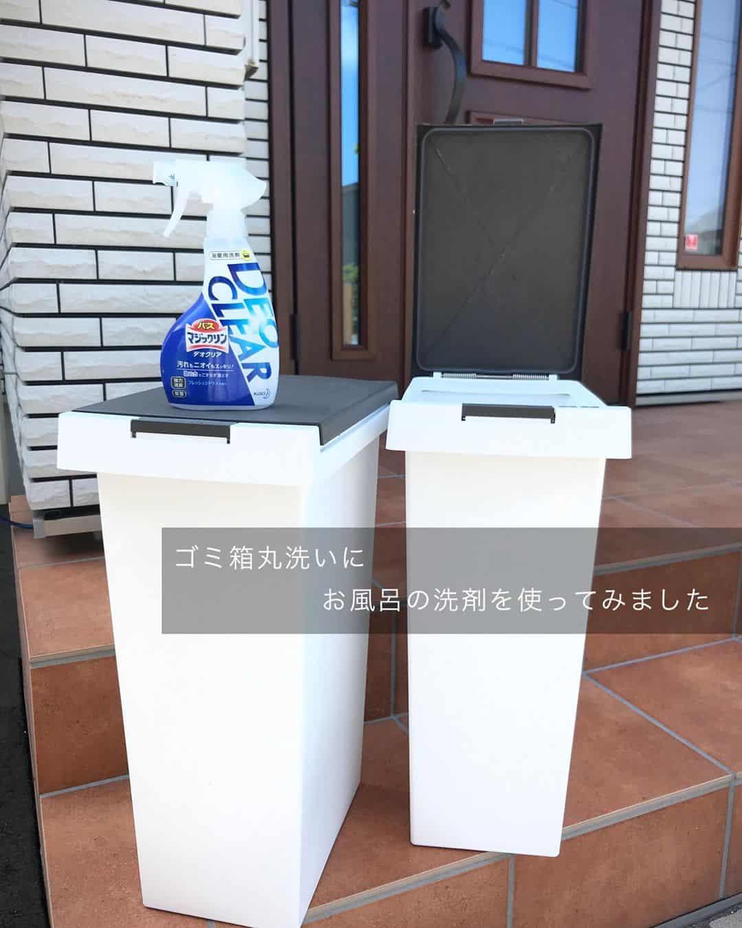 バスマジックリン ゴミ箱