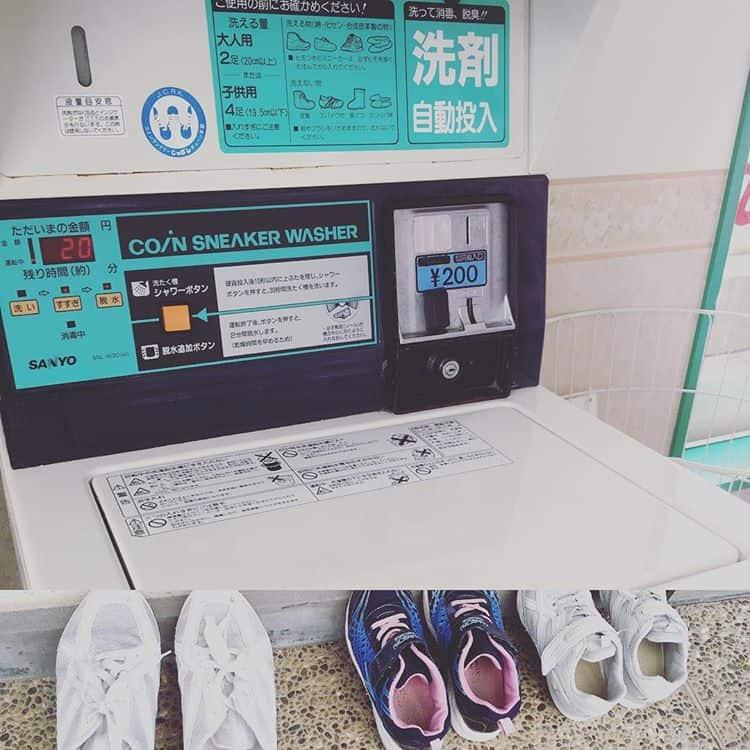 靴の匂い コインランドリー