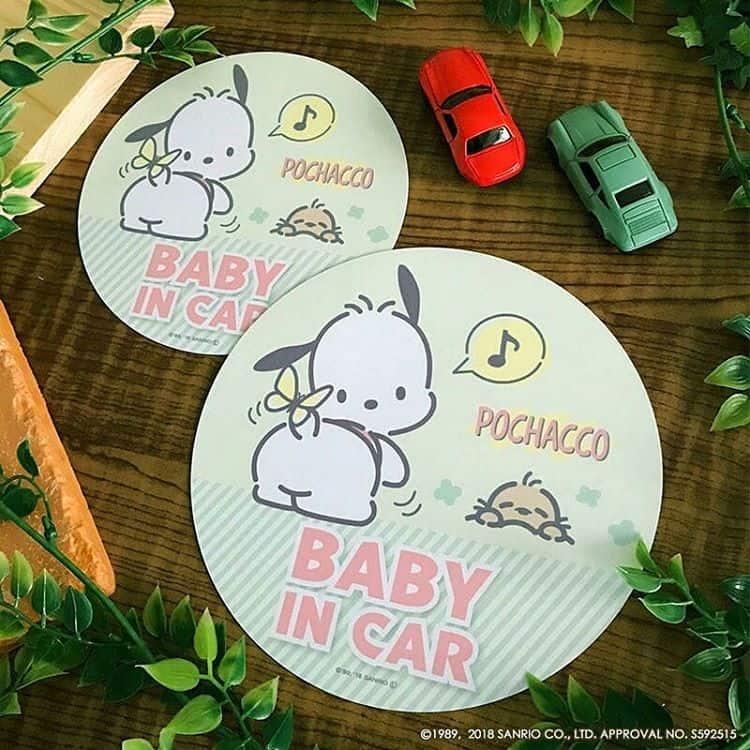 baby in car サンリオ