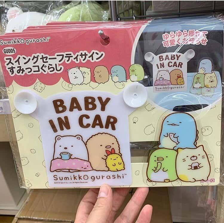 baby in car 吸盤